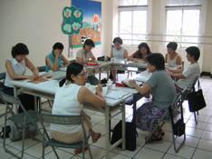 5F教室505