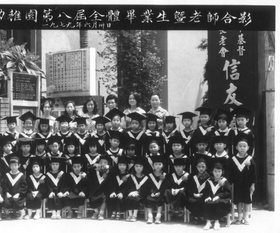 1979_0630幼稚園8_20190508.jpg