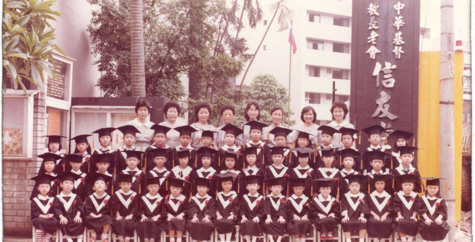 1983_0702幼稚園12_20190508.jpg