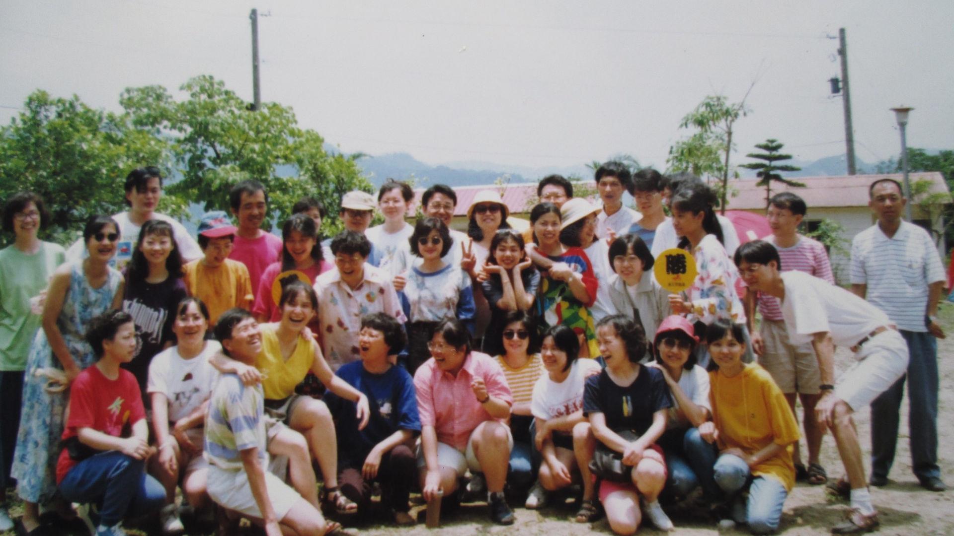 1995_信友堂_190703_0002.jpg