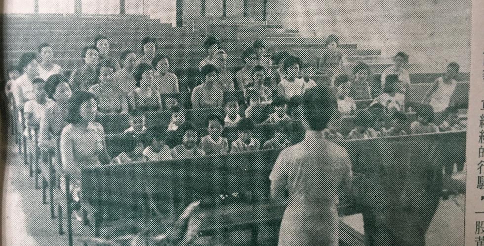 1971_08月份信友通訊_信友幼稚園開學典禮_20190329.JPG