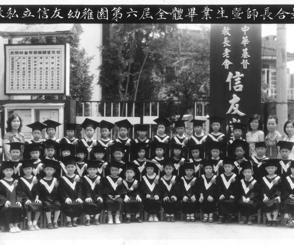 1977_0705幼稚園6_20190508.jpg