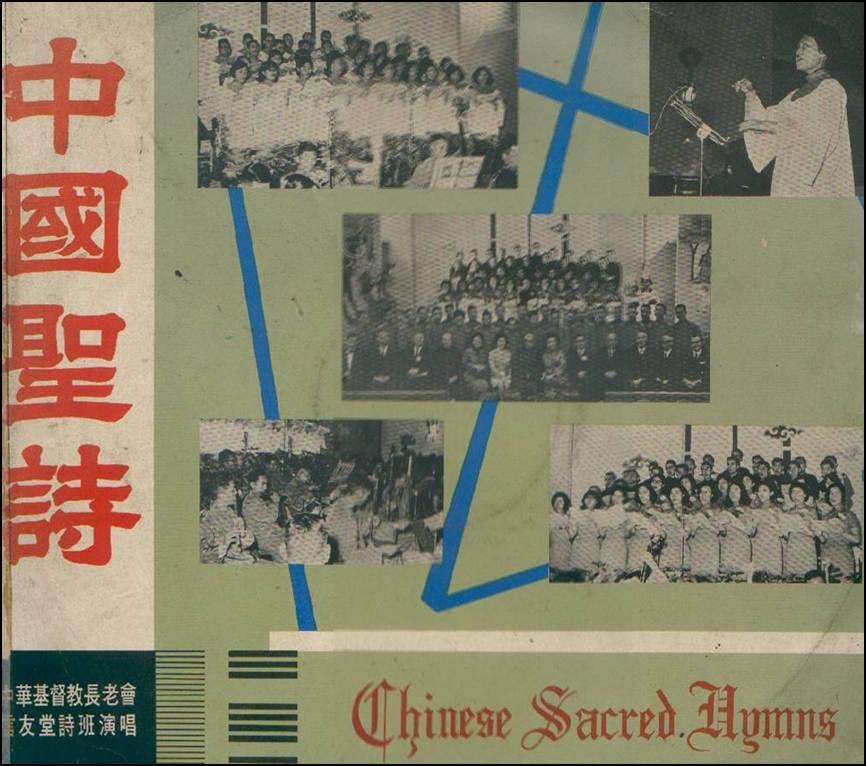 1967詩班唱片_20190508.jpg