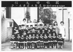 1972_0708幼稚園1.jpg