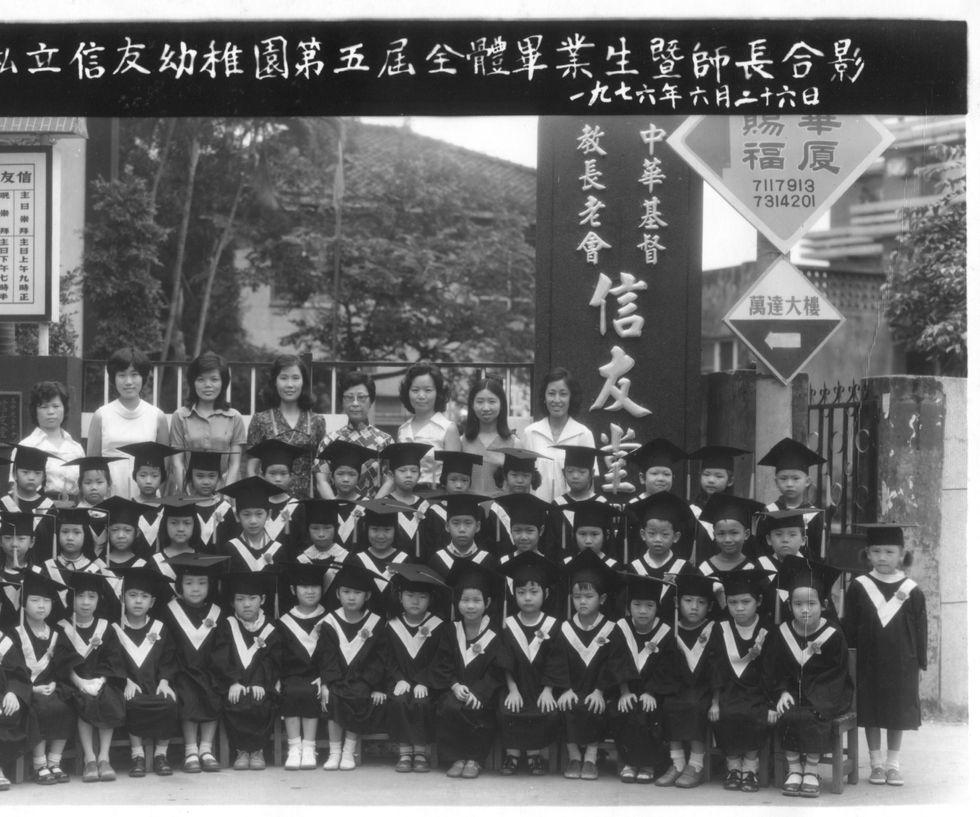 1976_0626幼稚園5_20190508.jpg