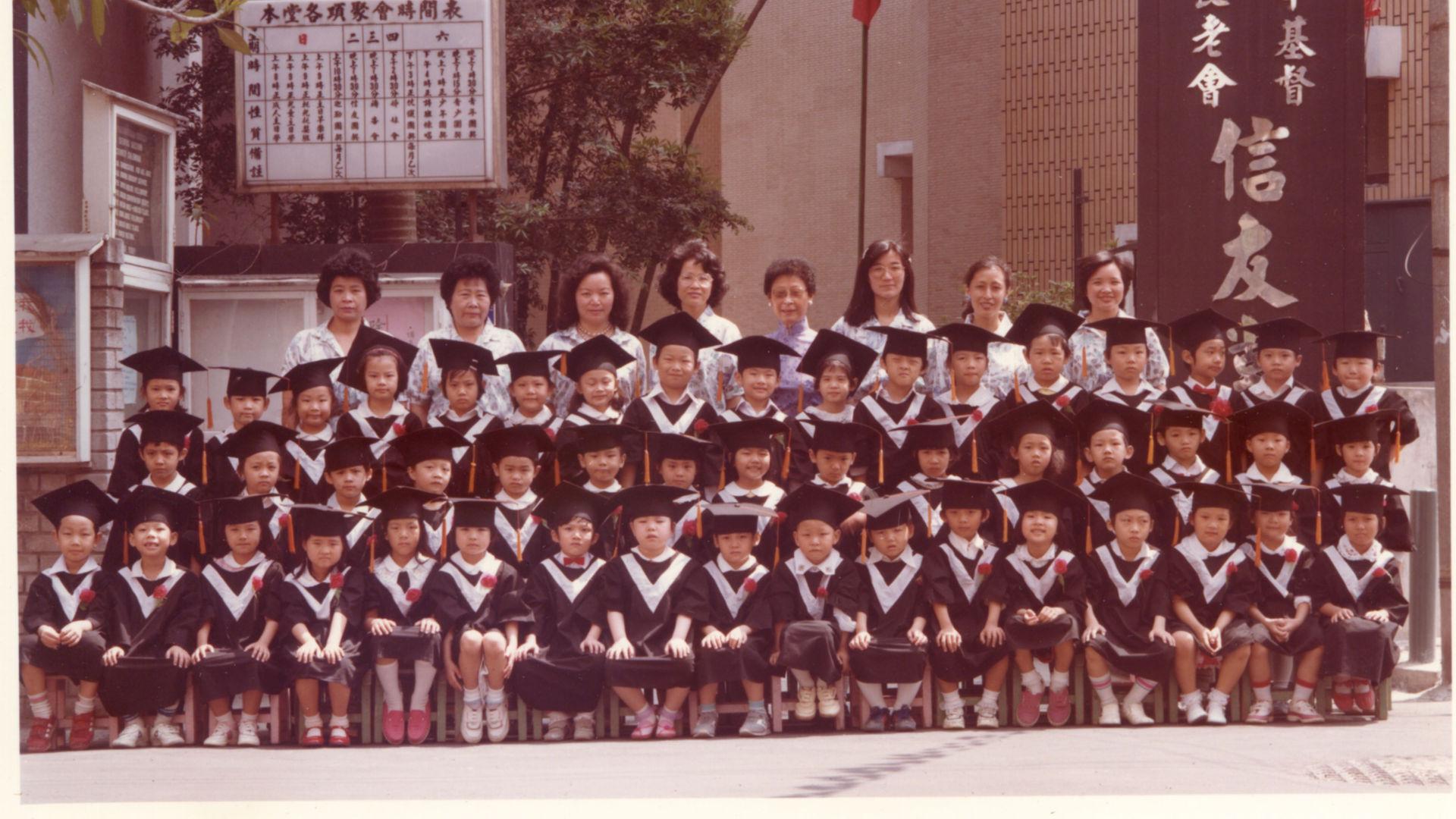 1985_0629幼稚園14_20190508.jpg