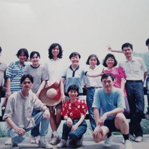 1990_信友堂
