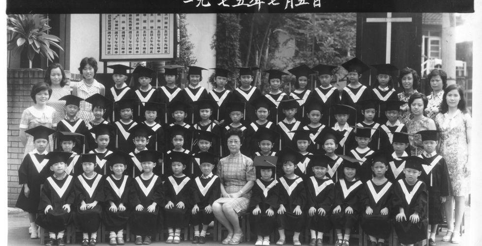 1975_0705幼稚園4_20190508.jpg