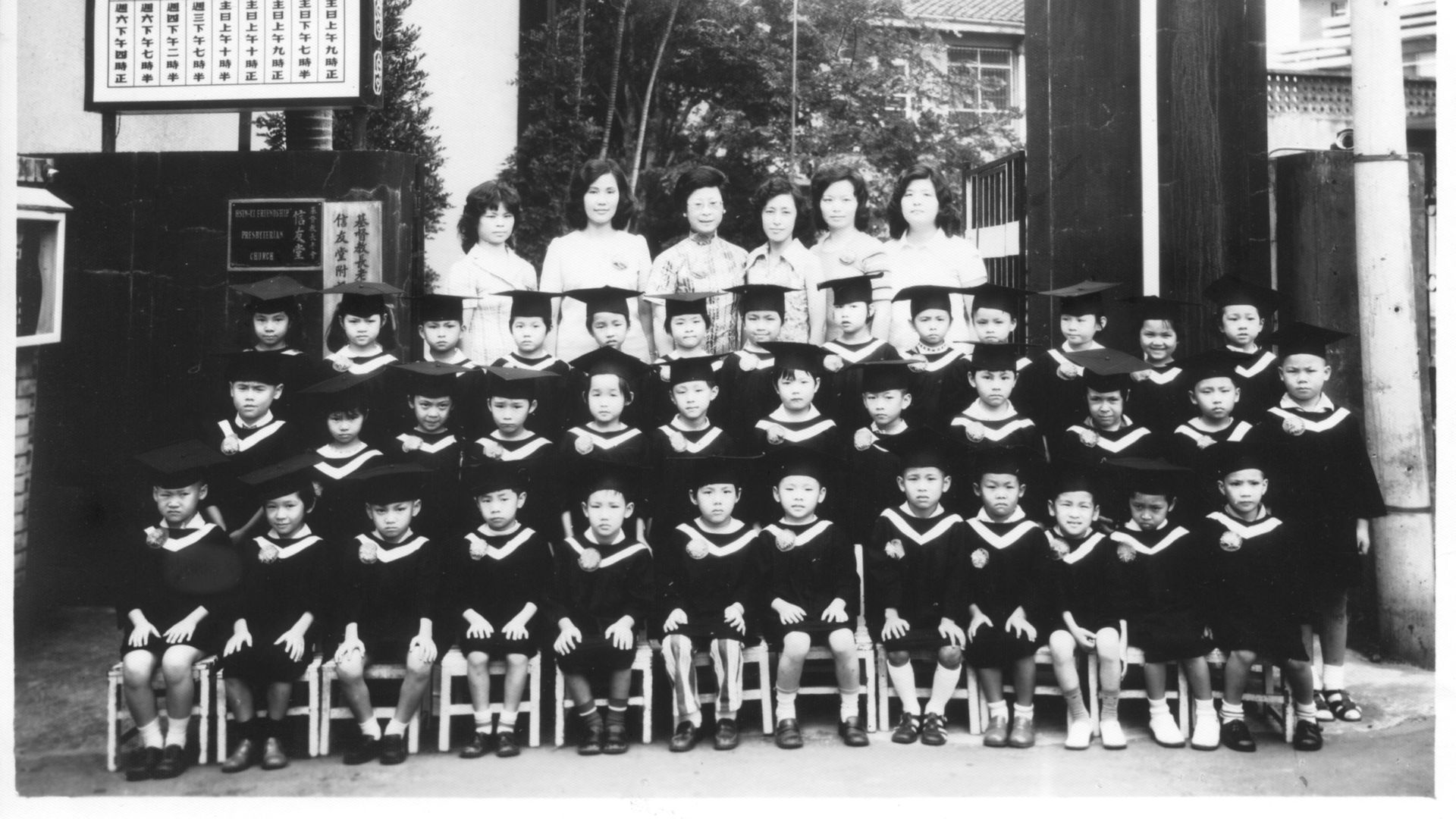 1974_幼稚園3_20190508.jpg