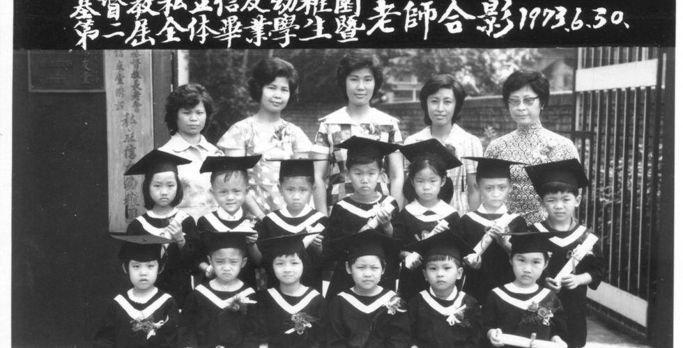 1973_0630幼稚園2_20190508.jpg