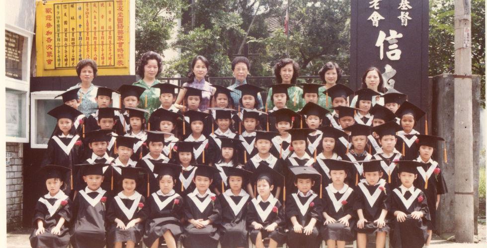 1981_0627幼稚園10_20190508.jpg