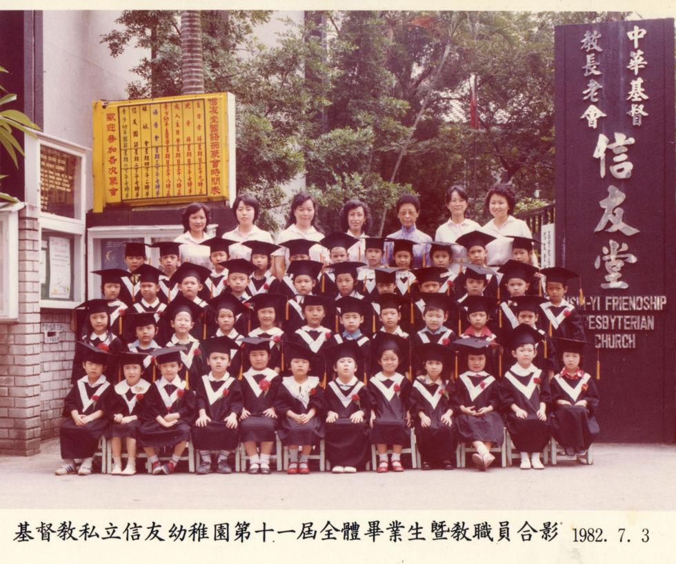 1982_0703幼稚園11_20190508.jpg