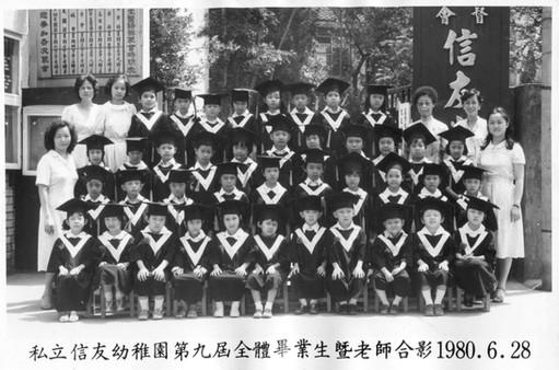 1980_0630幼稚園9_20190508.jpg