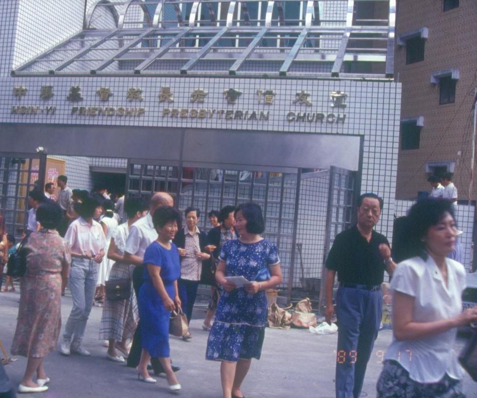1989_0917建築物_20190514_宣教部提供_459.jpg