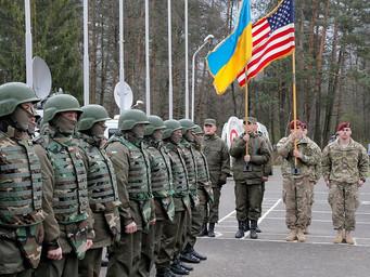 Особенности военного сотрудничества Киева с Вашингтоном