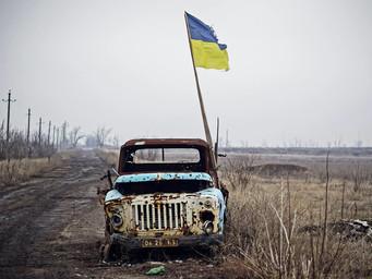 Неуправляемый хаос украинской государственности