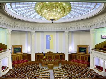 Верховная Рада и «военные преступления»