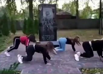 Танцы на костях
