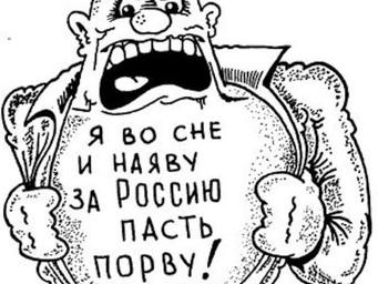 Настоящий патриот Иван Андреевич