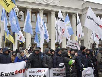 В Киеве бьют предпринимателей