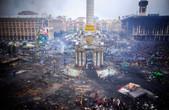 На Украине провели черту под темой Майдана