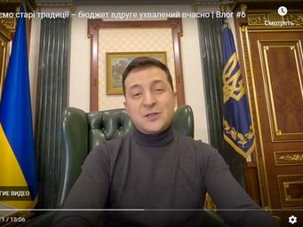 Веселый блогер Зеленский