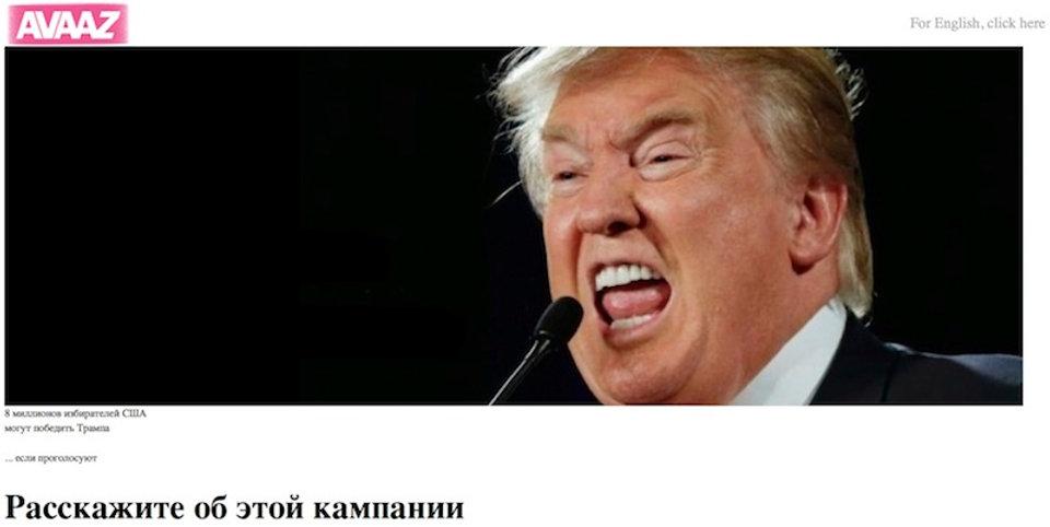 Абсурдные новинки. 15 сентября 2016 года