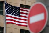 Минфин США объявил о введении санкций против украинцев