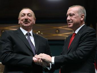 Османские горизонты