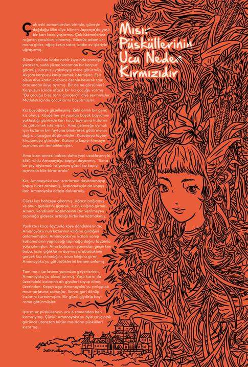 Children's Story Poster