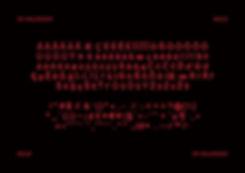 SK Kalender Beh-11.jpg
