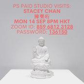 Para Site PS Studio Visits