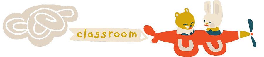 writing classrom illustration