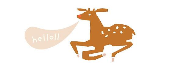deer_Hello_edited.jpg