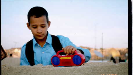 The Red Toy (2004)