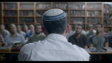 The Rabbi (2016)