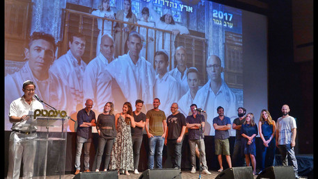 Honorary fellowship standup -  Eretz Nehederet TV show's cast