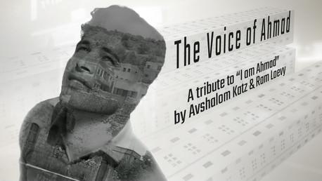 The Voice of Ahmad screening in Uhm el Fahm