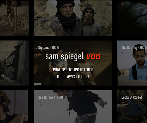 vod banner.png