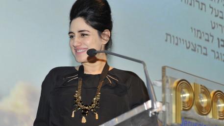 Honorary fellowship speech - Ronit Elkabetz