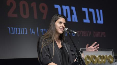 Entry speech - Dana Blankstein Cohen