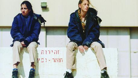 The Substitute (2009)