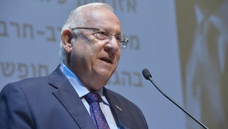Honorary fellowship speech - President Reuven Rivlin