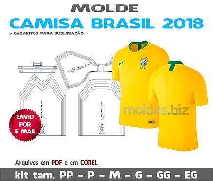 Molde Camiseta Nike 2018