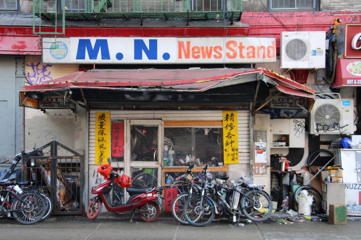 M.N. News Stand
