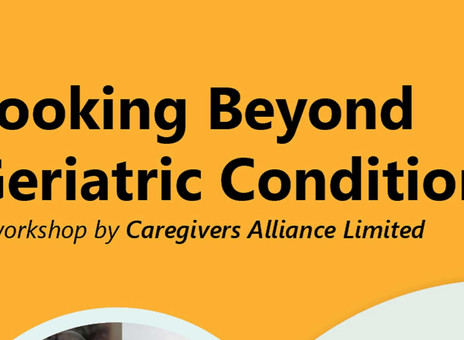 Looking Beyond Geriatric Conditions