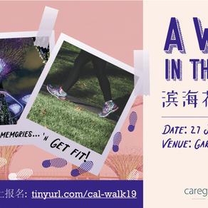A Walk in the Park 滨海花园漫步