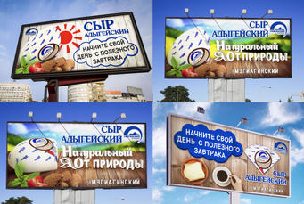 Реклама на билбордах.jpg