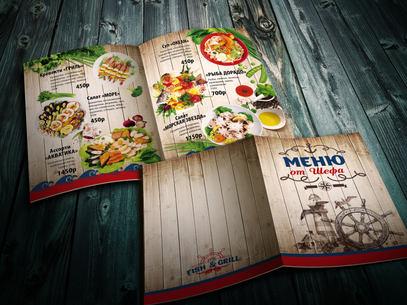 РЫБ РЕСТОРАН menu-mockup.jpg