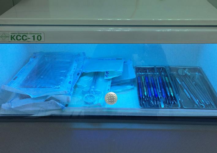Камера стерильности